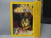 【書寶二手書T8/雜誌期刊_YAZ】國家地理雜誌_1999/2~11月間_共7本合售_INCA SACRIFICE等_英
