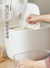 廚房防潮米桶家用裝收納小號
