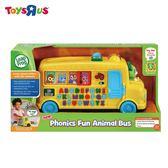 玩具反斗城 LEAPFROG 動物字母發音小巴士