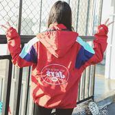情侶外套2018春秋套頭外套女韓國港風衛衣學院寬鬆棒球夾克情侶裝 嬡孕哺