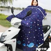 電動摩托車擋風被冬季加絨加厚防寒防水電車電瓶自行車冬天防風罩 NMS創意新品