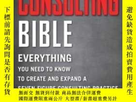 二手書博民逛書店The罕見Consulting BibleY256260 Alan Weiss John Wiley &