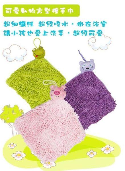 [AWANA]超細纖維動物方形擦手巾(三色可選)