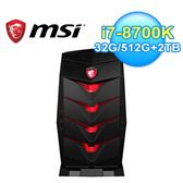 【MSI 微星】Aegis Ti3 8RE-063TW 神盾宙斯 電競桌機