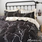 床單 床上用品四件套 單雙人被套床單宿舍三件套 igo辛瑞拉