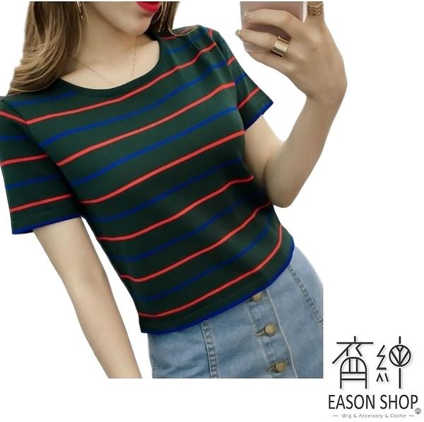EASON SHOP(GU1893)實拍-條紋圓領針織衫短袖T恤彩虹條女上衣五分袖白棉T韓版露臍彈力貼身緊身