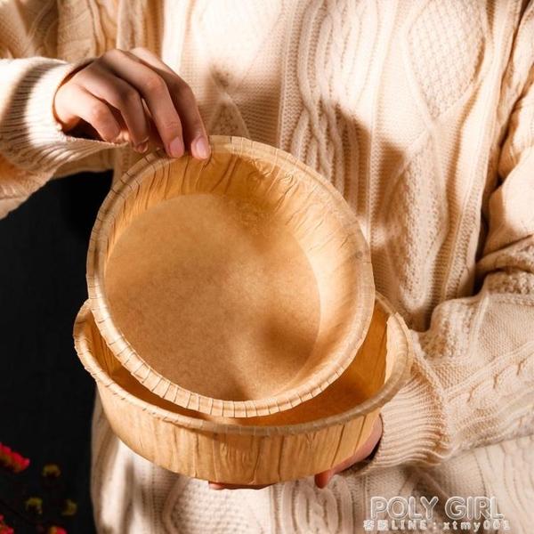 蛋糕紙托防油耐高溫一次性圓形模具紙杯披薩托淋膜紙盤家用烘焙 喜迎新春