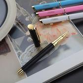簽字筆 英雄鋼筆學生用書寫練字特細0.38mm鋼筆暗尖刻字男生女生鋼筆CY潮流站