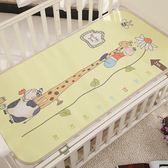 麗嬰美嬰兒涼席冰絲新生兒寶寶涼席嬰兒床涼席兒童涼席幼兒園夏季WY 全館免運限時八折