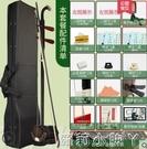 致雅蘇州紅木二胡樂器初學者入門成人兒童老年正品專業廠家直銷 蘿莉新品
