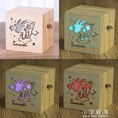 十二星座音樂盒八音盒天空之城木質創意情人節生日禮物女生『小淇嚴選』