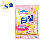 白蘭含熊寶貝馨香精華大自然馨香洗衣粉 4.25kg_聯合利華