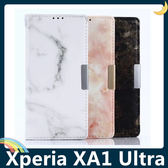 SONY Xperia XA1 Ultra G3226 大理石紋保護套 皮紋側翻皮套 類磁磚 支架 插卡 磁扣 手機套 手機殼
