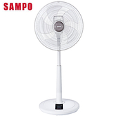 SAMPO聲寶 18吋DC遙控立扇SK-FA18DR【愛買】