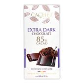 凱薩85%巧克力100g【愛買】