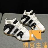 老爹鞋女學生百搭小白鞋休閒運動鞋子【慢客生活】