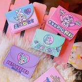 錢包 韓版少女可愛小清新皮夾錢包短款軟妹學生迷你小巧便攜零錢包女生  『優尚良品』