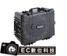 【EC數位】WONDERFUL 萬得福 PC-6033 氣密箱 中型箱附拉桿