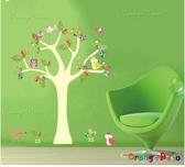壁貼【橘果設計】花果樹 DIY組合壁貼/牆貼/壁紙/客廳臥室浴室幼稚園室內設計裝潢