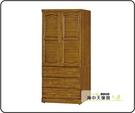 {{ 海中天休閒傢俱廣場 }} G-02 摩登時尚 衣櫥系列 116-3 樟木3x7尺衣櫥