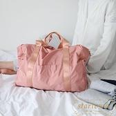 健身包旅行包男女手提大容量行李包便攜折疊旅行袋【繁星小鎮】