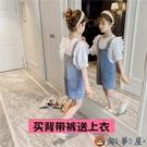【2件式】女童背帶褲兒童套裝中大童短褲洋氣牛仔褲子夏裝【淘夢屋】