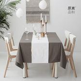 桌布ins風布藝歐式現代簡約英文燙金茶幾餐桌布北歐【不二雜貨】