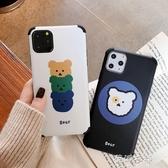 手機殼11Pro max情侶插畫熊xr蘋果iphone7卡通max新款7plus手機殼8p女8x 蓓娜衣都