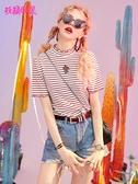 妖精的口袋條紋t恤短袖女裝2019新款夏季寬鬆短款半高領韓版上衣