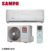 【SAMPO聲寶】9-11坪變頻分離式冷暖冷氣AU-QC72DC/AM-QC72DC