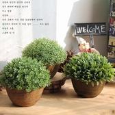 店長推薦 美式鄉村田園仿真綠植物盆栽客廳家居咖啡館店鋪桌面裝飾品擺件設