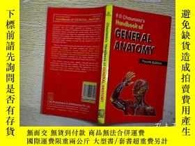 二手書博民逛書店GENERAL罕見ANATOMY fourth edition。