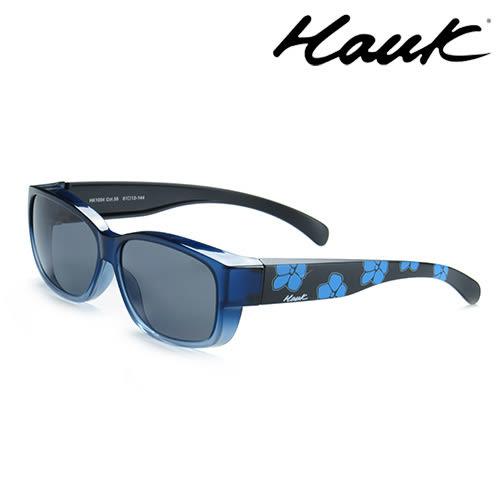 HAWK偏光太陽套鏡(眼鏡族專用)HK1004-55