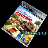 【PS3原版片 可刷卡】 拉捷特與克拉克 未來 毀滅工具 【中文版 中古二手商品】台中星光電玩