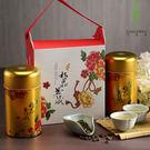 禮盒【茶鼎天】極品典藏-台灣高山茶禮盒(150gx2罐)