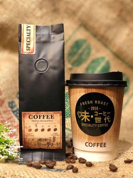 味・咖啡世代 精品咖啡 非洲之星耶加雪夫G1現烘咖啡豆