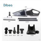 吸塵器 新款無線吸塵器家用車載強力手持式小型 曼慕衣櫃 JD