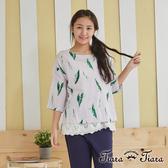 【Tiara Tiara】花葉飄搖長短版七分袖上衣(淡紫/卡其)