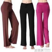 透氣竹纖維瑜伽 愈加 健身 燈籠 跳舞褲中腰直筒顯瘦舞蹈褲瑜伽褲