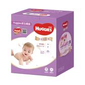 【好奇】裸感嬰兒新生禮箱 (S52片x2包+M48片x1包) 新包裝【艾保康】