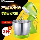 (交換禮物)打蛋器 打蛋器電動家用手持台式打奶油家用面包和面機烘培攪拌機小型家電