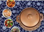 平定砂鍋孕婦月子鍋無釉小砂鍋土砂鍋燉湯鍋砂煲家用砂鍋  西城故事