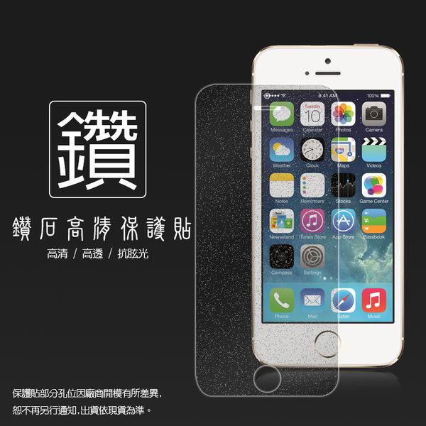 ◆鑽石螢幕保護貼 Apple iPhone 5/5S/SE 保護貼 軟性 鑽貼 鑽面貼 保護膜