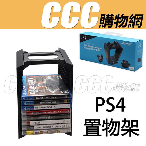 PS4 DOBE 主機遊直立架子遊戲片收納架