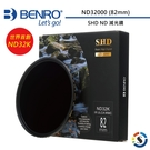 【BENRO百諾】SHD ND32000...