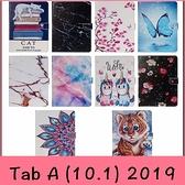 【萌萌噠】三星 Tab A (10.1吋) 2019版 T510 T515 新款彩繪大理石&動物 可支架插卡 全包平板皮套