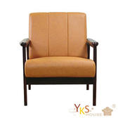 【YKSHOUSE】奈良木作1P沙發椅(四色可選)紅色