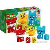 樂高積木樂高得寶系列10858我和我的寵物LEGODUPLO積木玩具xw