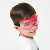 兒童眼罩護目鏡防風鏡防塵防沙男女小孩打水槍運動防護騎交換禮物