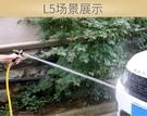 高壓洗車水槍家用水管套裝壓力澆花工具沖刷搶神器強軟管機汽噴頭lx春季新品